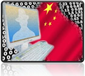 Hackean varias cuentas de email de Yahoo en China y Taiwán