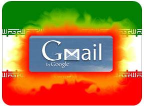 Irán suspende el servicio de Gmail ante las posibles protestas contra el Gobierno