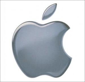 Aparece un nuevo troyano para Mac OS X