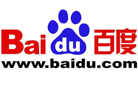 Baidu en China lanza un servicio de descarga gratuita de música legal