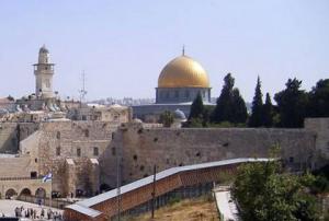 Hackers israelíes bloquean web del Banco Árabe de Palestina