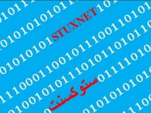 Irán consigue finalmente neutralizar a Stuxnet