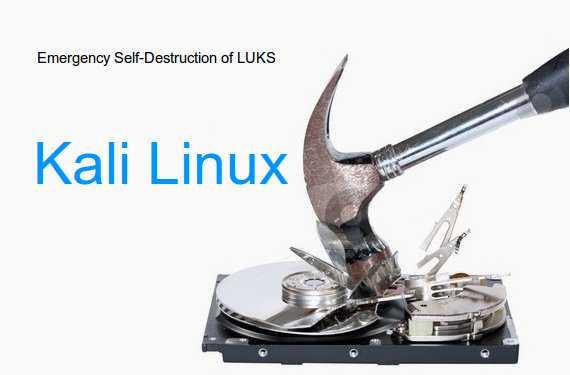 ∞ Autodestrucción de emergencia, nueva funcionalidad de KALI Linux 1.0.6