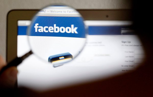 Facebook ya puede decir más sobre espionaje...