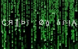 ¿Qué es la criptografía?