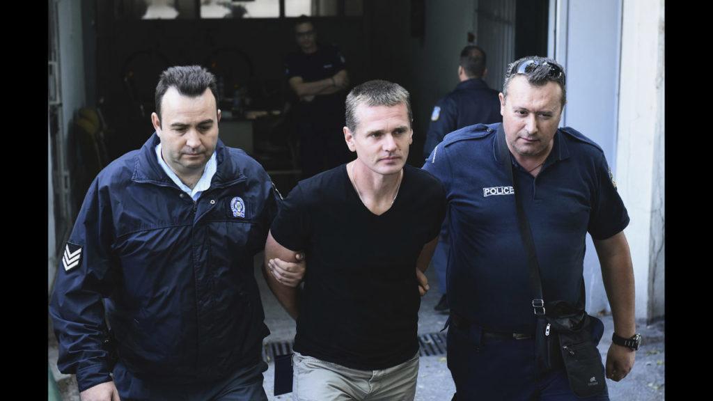 rafa-hacker-nunez-grecia-ordena-extradicion-de-ruso-acusado-de-fraude-con-bitcoin