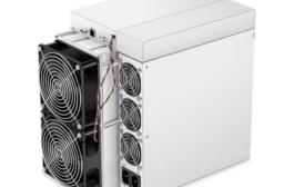 Bitmain lanza un minero de bitcoin más barato al perder participación del mercado
